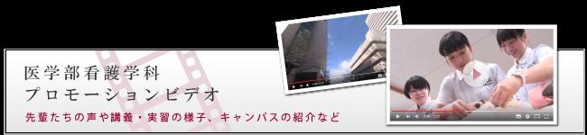 大阪市立大学大学院看護学研究科...