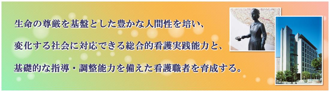大阪 市立 大学 ウェブ クラス